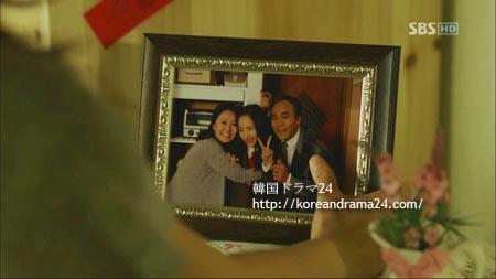 シティ-ハンタ-2-13 パクミニョン 家族写真