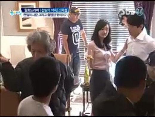 '千日の約束'韓国ドラマ、キムレウォン&スエ 、撮影現場
