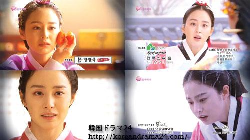 キムテヒ最新作!韓国ドラマおすすめ時代劇!チャンオクチョン、愛に生きるあらすじ6話予告!ついに入宮決定をしたキムテヒの決定的な入宮理由は?