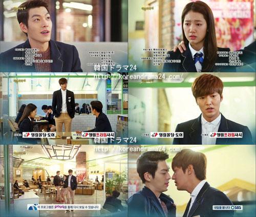放送中の韓国ドラマを見る 相続者たち あらすじ8話予告と予告編画像