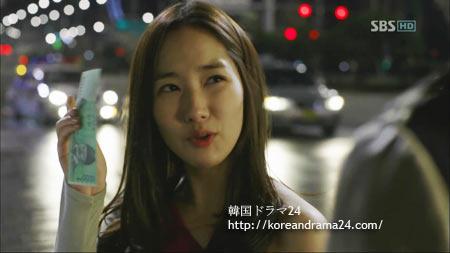 シティ-ハンタ-2-8 パクミニョン 1万ウォン
