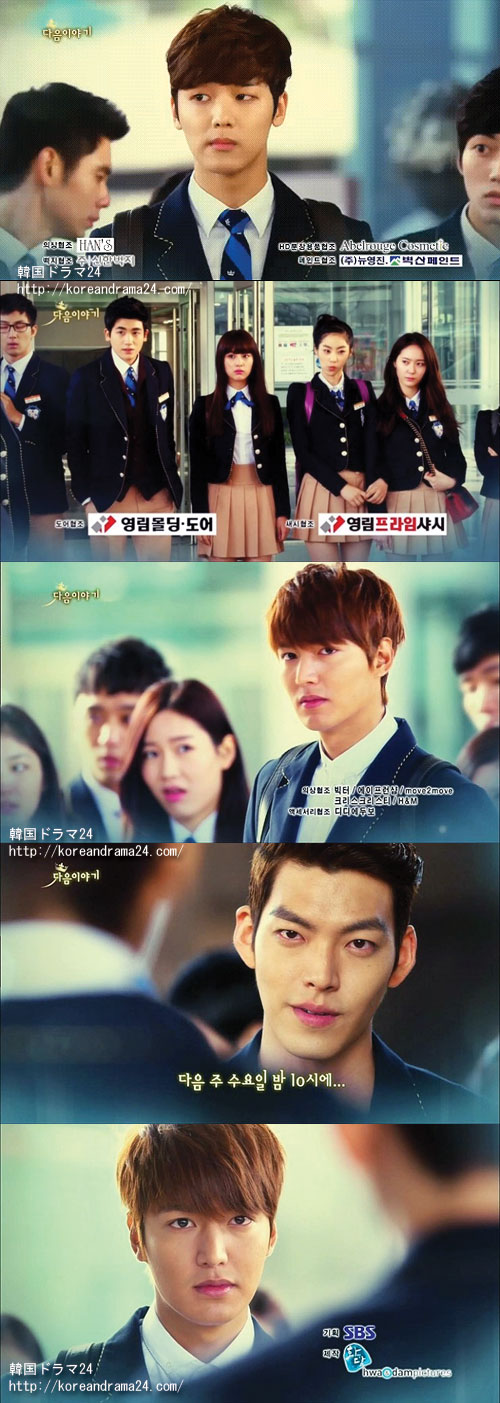 2013年韓国ドラマ、相続者たち あらすじ5話予告画像、イ・ミンホ、キム・ウビン、カン・ミンヒョク