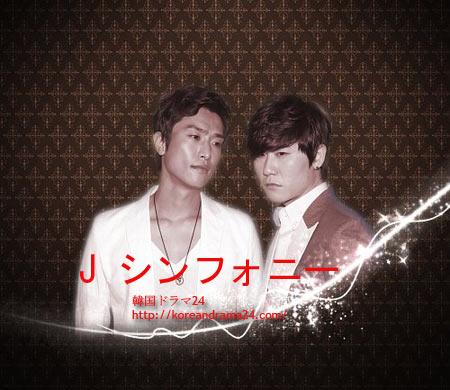 シティ-ハンタ-OST Part 4 Jシンフォニ-      Lonely day