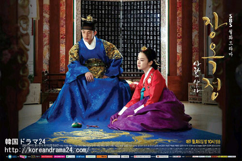 韓国ドラマおすすめ時代劇、キムテヒ主演新作'チャンオクチョン、愛に生きる'公式ポスター!悲しい目つきのキムテヒとそっぽを向いているユアイン!