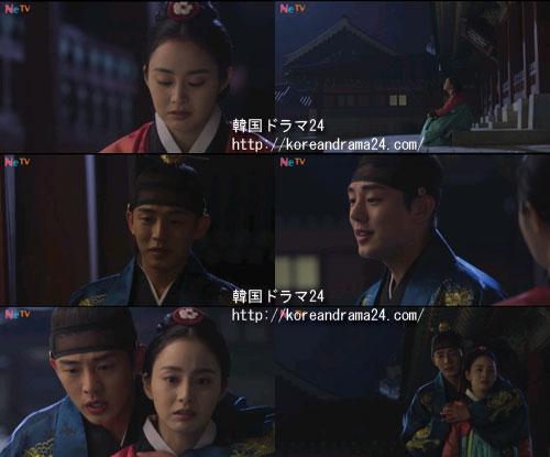 キムテヒ、ユアイン最新作、韓国ドラマおすすめ、チャンオクチョン、愛に生きるあらすじ9話予告映像!