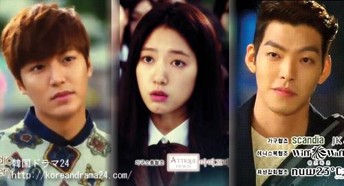 2013年韓国ドラマ、相続者たち5話内容・予告画像