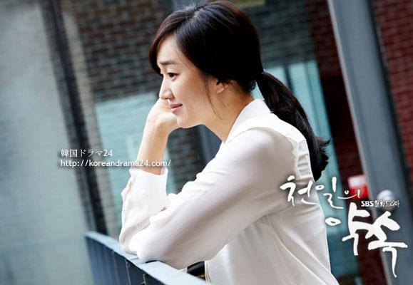 韓国ドラマ'千日の約束'あらすじと展望 スエ