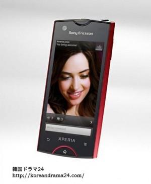 スマートフォンブランドSony Ericsson/Xperia ray新モデル画像