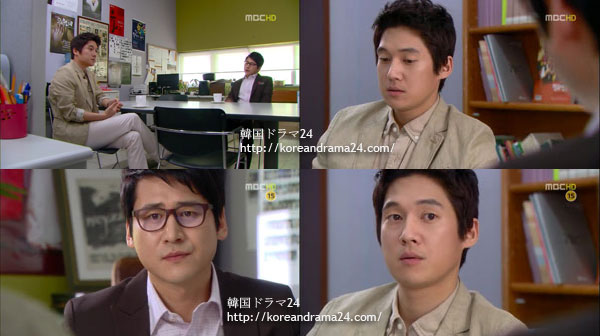 オレのこと好きでしょ 韓国 あらすじ、オレのこと好きでしょ 2話-3和訳