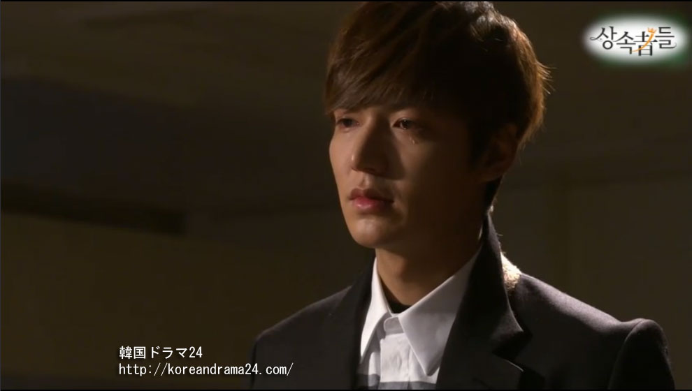 イミンホ Lee Min Ho (이민호) 아픈 사랑 (Love Hurts) [The Heirs OST]