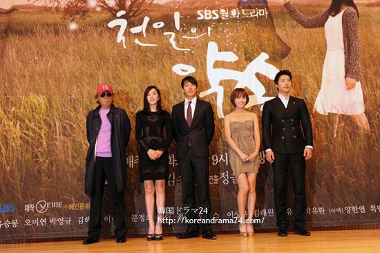 '千日の約束'韓国ドラマ制作発表会インタービュー キムレウォン スエ イサンウ