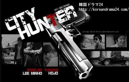 city-hyunter_1 シティーハンター 仮想ポスター