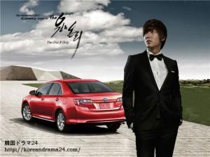 米国の新型トヨタ(Toyota)カムリ(Camry)の広告にモデルとして登場したイミンホ(写真:トヨタ)