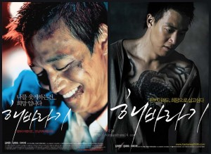 キム・レウォン アクションノワール映画 2006年作「ひまわり(原題:해바라기)」画像