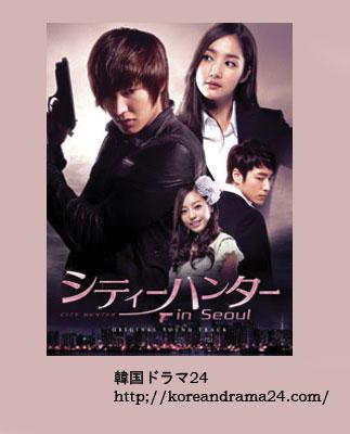 シティーハンター in Seoul OST 完全版(日本盤)