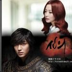韓国ドラマ信義OST Part.1'Carry On'シングルアルバム